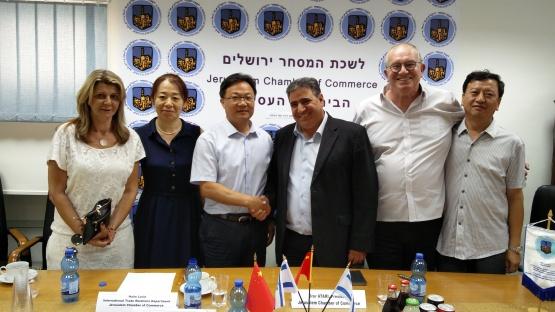 חיים לוין ביקור משלחת בית חולים מסין haim levin with chinese hospital deligation
